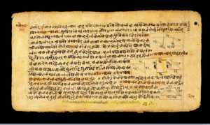 L0031247 MS OR Indic beta 229, Lilavati by Bhaskara Credit: Wellcome Library, London. Wellcome Images images@wellcome.ac.uk http://wellcomeimages.org MS Oriental Indic beta 229 Bhaskara, Lilavati Leaf 24 Published: - Copyrighted work available under Creative Commons Attribution only licence CC BY 4.0 http://creativecommons.org/licenses/by/4.0/