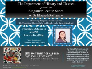 Rohlman lecture